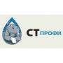 Доставка строительных материалов, Москва и Московская обл   Москва