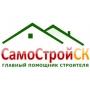 Главный помощник строителя ставропольского края   Ставрополь