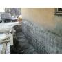 Устройство и гидроизоляция фундамента дома. Ремонт отмоски многоквартирного дома   Новосибирск