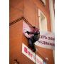 Высотный монтаж рекламы альпинистами   Москва