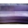 Химчистка мягкой мебели и коврового покрытия   Ставрополь