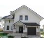 Строим бюджетные дома и коттеджи на вашем участке   Белгород