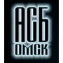 Контроль доступа   Омск