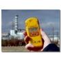 Замер радиации в Омске   Омск