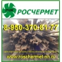 покупка металлолома в Нижнем Новгороде и области по высоким ценам за тонну,   Нижний Новгород