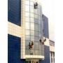 Мойка окон ,витражей мытье фасада Промышленными Альпинистами   Москва