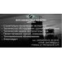техническое обследование зданий   Ханты-Мансийск