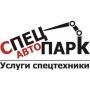 Аренда автовышек 15-22 м   Оренбург