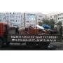Очистка  от хлама квартир, дач, домов, гаражей. Вывоз мусора   Смоленск