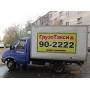 Перевозка различных грузов, переезды, вывоз мусора   Оренбург
