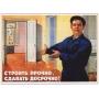 Строительные и отделочные работы   Москва