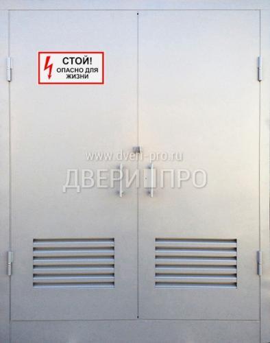 входная дверь в электрощитовую