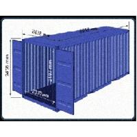 Продажа морских и железнодорожных контейнеров 20 футов (тонн)