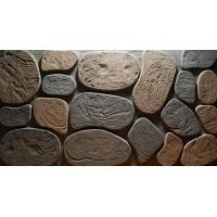 Полиуретановые формы для производства искусственного облицовочно fitstone Лунный камень