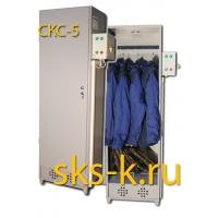Сушильный шкаф для одежды и обуви СКС-5