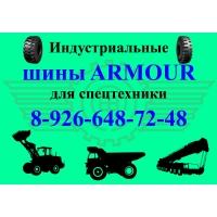 Шины на экскаватор JCB от поставщиков ARMOUR R4, R4A, Ti200