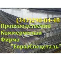 Лист 20ХНМФ(Тoolox33)(ЭШП,300НВ)