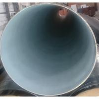 Трубы стальные с внутренним эпоксидным защитным покрытием Завод АнтикорВУС