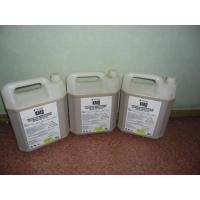 Пластификатор для бетона с повышенной морозостойкостью