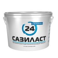 Сазиласт 24 СНЕЖИНКА (16,5 кг.) САЗИ