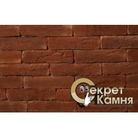 Декоративный камень Старый кирпич Секрет камня СтК-04