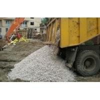 Сыпучие строительные материалы. Доставка