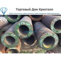Труба 351х70 сталь 30хгса ГОСТ 8732-78