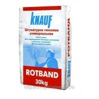 Штукатурка Кнауф Ротбанд-30 кг