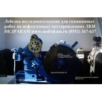 АИС-1 агрегат исследования скважин ЛКИ-1 на шасси ГАЗ 33081Сад
