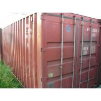 Морские контейнеры 20 футов бу