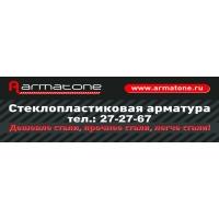 композитная, пластиковая арматура для фундамента дома Арматон асп 8