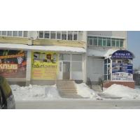торгово-офисное помещение на красной линии в г. Стерлитамак