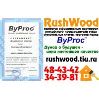 Сухие строительные смеси ByProc по низким ценам в Омске