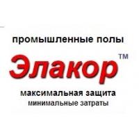 эпоксидная шпатлевка Элакор 2.8. Шпатлевка-2К