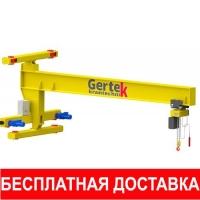 Кран консольный ручной/электро, поворотный г/п до 16т