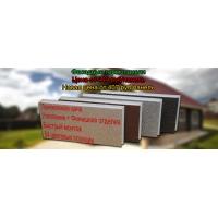 Фасадные панели термопанели Тепла хата