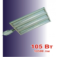 Светодиодный энергосберегающий светильник  ССТМ -3L М