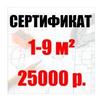 КВАРТИРА ЗА ПОЛЦЕНЫ
