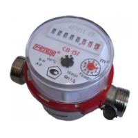 Счетчик воды универсальный 110мм СВК 15-3-2