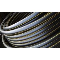 Продажа труб для газоснабжения и отопления
