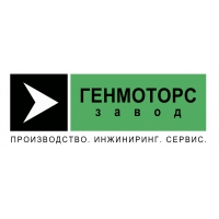 Дизельные электростанции AKSA 30 - 1500 кВт