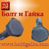 Болт 30 х  95  ГОСТ 22353-77 95 ХЛ ОСПАЗ  (N)