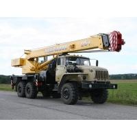 Автокран 25 тонн вездеход Галичанин КС 55713-3