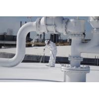 Жидкая теплоизоляция Mascoat Industrial-DTI