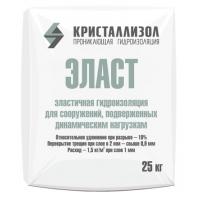 Эластичная гидроизоляция для всех типов поверхностей КРИСТАЛЛИЗОЛ Эласт