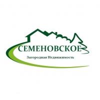 Земельные участки в Семеновском Коттеджный поселок Семеновское