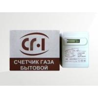 Счетчик газа СГ-1, производства завод имени Попова