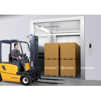 Лифт грузовой 3200 кг.  ГВ-3005