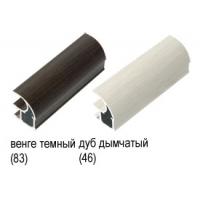 Алюминиевый профиль для шкафов-купе в распил