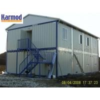Мобильные здания на основе блок-контейнеров Кармод
